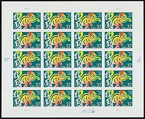 USPS Year of The Monkey, Lunar New Year, Full Sheet x 37-Cent Postage Stamps, USA 2004, Scott 3832, Set of 20