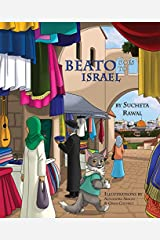 Beato Goes to Israel Hardcover