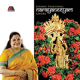 narayaneeyam chitra