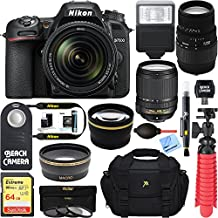 Nikon D7500 20.9MP DX-Format Digital SLR Camera (Body Only) + 64GB Deluxe Accessory Bundle (2 Lens Kit 18-140mm & 70-300mm)
