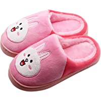 techcity Boy's & Girl's Cute Animal House Slippers Bear Bunny Fuzzy Indoor Warm Shoes/Anti-Skid Sole (Toddler/Little Kid/Big Kid)