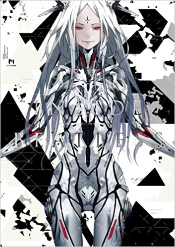 INSIDE BEATLESS The Essential Guide To World Of JAPANESE EDITION JE Redjuice 4562414540023 Amazon Books