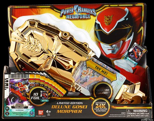 24k Gold Plated Figure - SDCC 2013 Bandai Exclusive Limited Edition 24K Gold Plated Deluxe Gosei Morpher w/ 10 Foil Cards