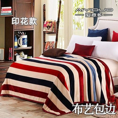 Znzbzt small blanket afternoon nap office single cute mini cover and small blankets winter student adult thick warm ,230x250cm [thick package of health, small time