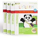 Little Pim Chinese (3-Pak Volume 1)