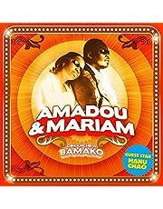 Dimanche a Bamako (Vinyl)