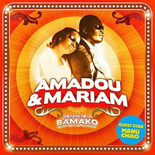 Dimanche a Bamako from VINYL