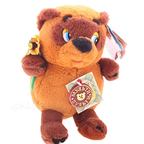 Soft Plush Russian Speaking Winnie the Pooh with Flower Soft Plush Toy 15cm (6""
