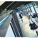 欅坂46 / 世界には愛しかない[DVD付初回限定盤B]の商品画像