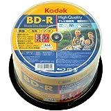 コダック 録画用 4倍速対応 BD-R 50枚パック25GB ホワイトプリンタブルKodak KDBDR130YP50