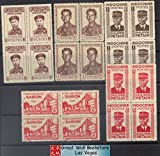 French Indochina Stamps %2D Emperor Bao