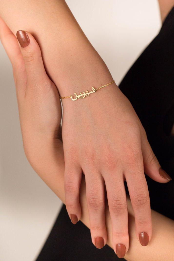 B073QBFHYL Arabic Name Bracelet - Arabic Jewelery - Personalized Arabic Bracelet - Gold Arabic Name Bracelet - Bridesmaid Gift - Custom Arabic Bracelet 61Br0IkjLkL