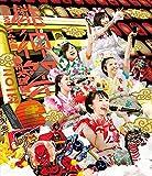 Momoiro Clover Z - Momoiro Clover Z Tojinsai 2015 Ecopa Stadium Taikai Enshu Osawagi Live Blu-Ray (2BDS) [Japan BD] KIXM-222