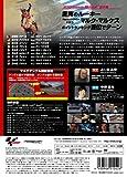 Motor Sports - 2013 Motogp Official Dvd Qatar Gp - Usa Gp (9DVDS) [Japan DVD] WVD-318