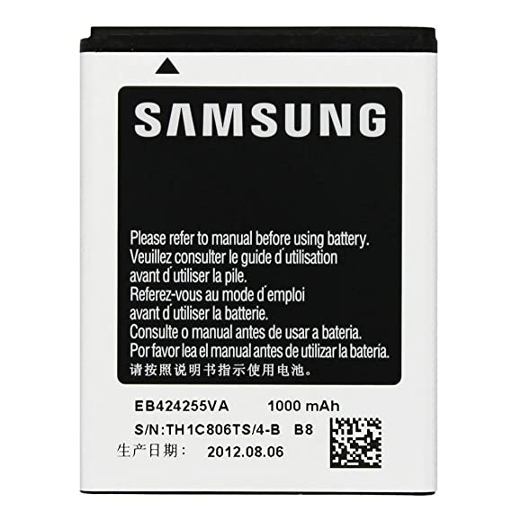 amazon com simply silver samsung eb424255va battery for character rh amazon com Samsung Cell Phones Samsung Cell Phones