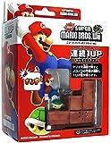 Newスーパーマリオブラザーズ Wii サウンドフィギュア連続1UP