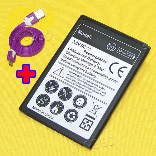 Amazon com: New High Power 2200mAh Extra Standard