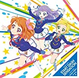 Aikatsu Stars! - Aikatsu! (Anime/Data Carddus) 4Th Seasion Intro/Ouyro Theme Song: Start Dash Sensation / Lucky Train! [Japan CD] LACM-14408 by Aikatsu Stars! (0100-01-01?