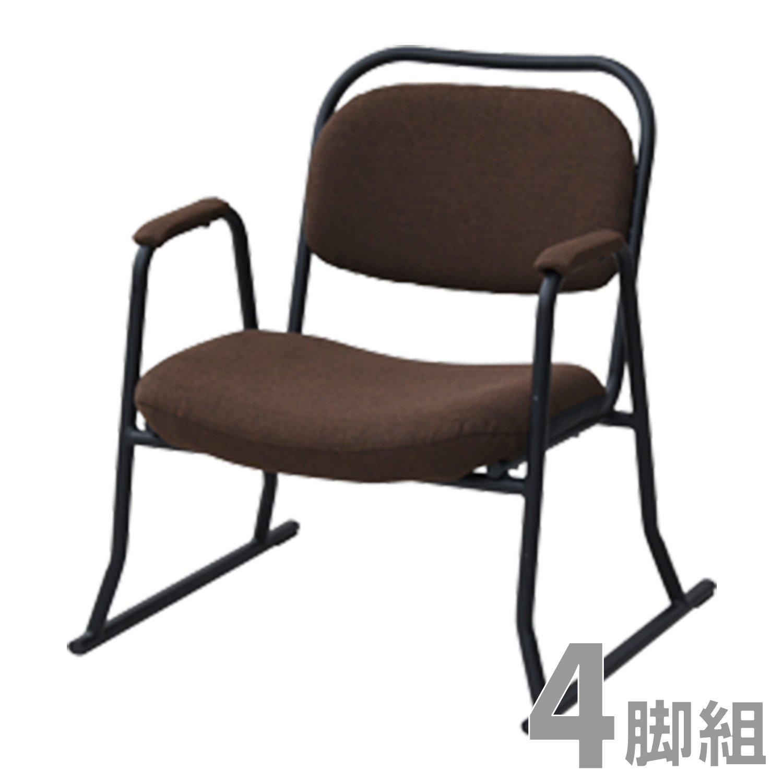 山善(YAMAZEN) 持ち運びしやすい 肘付きスタッキングチェア BSC-50A(DBR/BK) ダークブラウン B07BT1QBWN