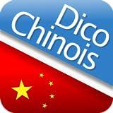 Dictionnaire chinois - français