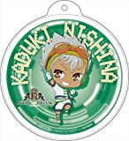 King of Prism by PrettyRhythm Nishina kadzuki keys replaceable holder