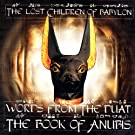 Words From The Duat - The Book Of Anubis [Explicit]