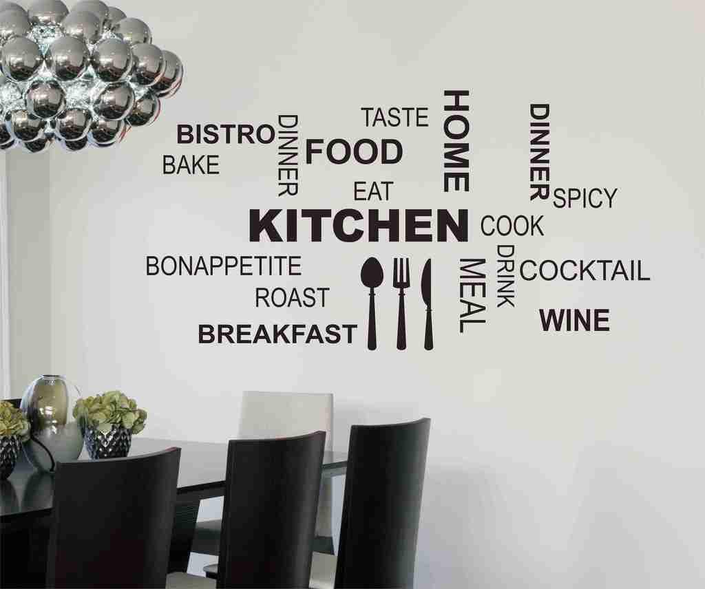 WINE A BIT kitchen LARGE wall sticker art decor bedroom decal