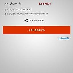 Amazon Co Jp China Mainland Continental 4g Data Communication Sim Card Electronics Cameras