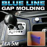 Gap Color Line Interior Molding Trim 1Ea (5M) For