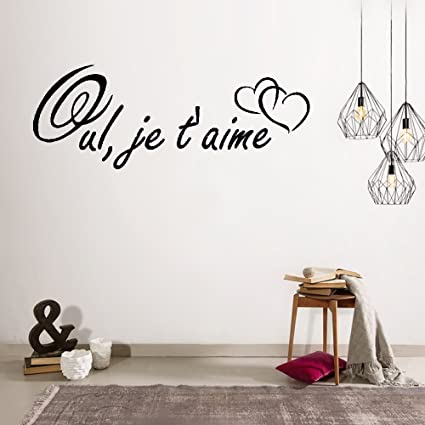 Amazon.com: traei Wall Decal Wall Written Vinyl Wall Decals Quotes ...
