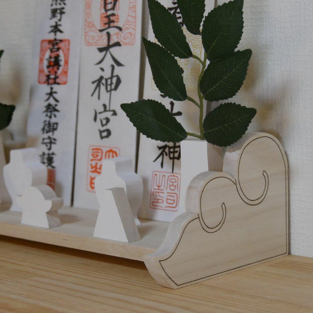 雲形の神棚 壁掛け神棚 /(ねがい/) 石膏ボード壁に配慮した モダン神棚 神棚KUMO-L30 はじめての神棚セットNegai 賃貸
