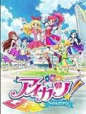 アイカツ!2ndシーズン 3[Blu-ray]