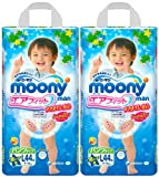 (× 2 Pack of 44) 88 L Size Sheet Boy Underwear Mooney Tailoring Pants