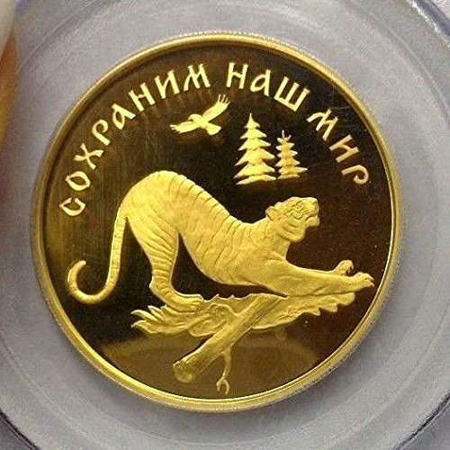 1996 RU Rare Russia 1996 Proof Gold Coin 100 Roubles Amur coin PF 69 PCGS