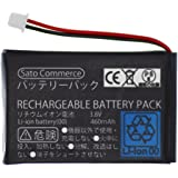 Sato Commerce GBM OXY-003 互換バッテリー ( OXY-001 ) 3.8V 460mAh