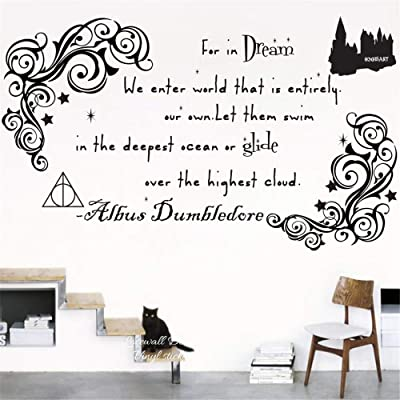 Dream Dumbledore Harry Potter Quote Wall Sticker Motivational Inspiration Floral Wall Decal ForLiving Room Kids Room Vinyl Mural: Home & Kitchen