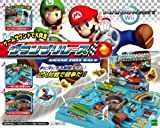 Mario Kart Wii Grand Prix Race Pinball