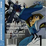 Mobile Suit Gundam Seed Suit CD V.1 by Japanimation (2003-03-21)