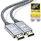 HDMI ケーブル ハイスピード 3m A-A HDMI CABLE Ver2.0 1080p/2160p 4K/2K対応 UHD 3D HDR 60Hz 18Gbps 高速イーサネット ARC CEC Xbox PS3 PS4 PC対応 グレー (3m)