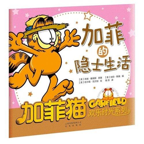 The little son whole brain intelligence develops:Creativity sketch training camp (Chinese edidion) Pinyin: shao er quan nao zhi li kai fa : chuang yi tu xing xun lian ying pdf