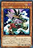 BF-隠れ蓑のスチーム レア 遊戯王 コレクターズパック 伝説の決闘者編 cpl1-jp028