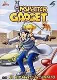 Inspector Gadget #04 - Il Castello Incantato