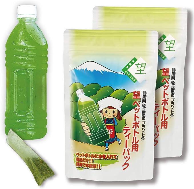 ペットボトル用ティーパック 静岡県牧之原市ブランド茶 望 銀印 (40個(3.3g×20×2袋))