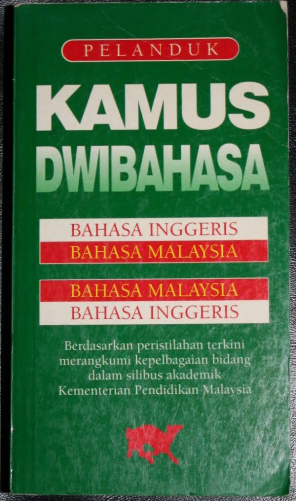 Kamus Dwibahasa Bahasa Inggeris Malaysia English Malay And Dictionary Pelanduk Publications