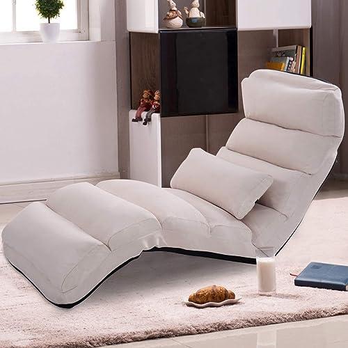 Moccha Adjustable Folding Lazy Sofa Chair