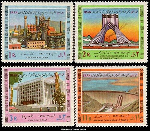 (Iran Scott 1605-1608 1R Aryamehr Steel Mill, 2R Shahyad Aryamehr Monument, 3R Senate Building Tehran and 11R Shah Abbas Kabir Dam Zayandeh River. Mint never)