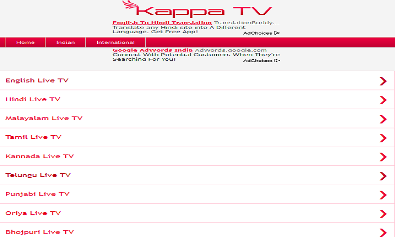 Amazon com: KAPPA HD Live TV: Appstore for Android