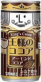 王様のココア(アーモンド) 190g × 30本