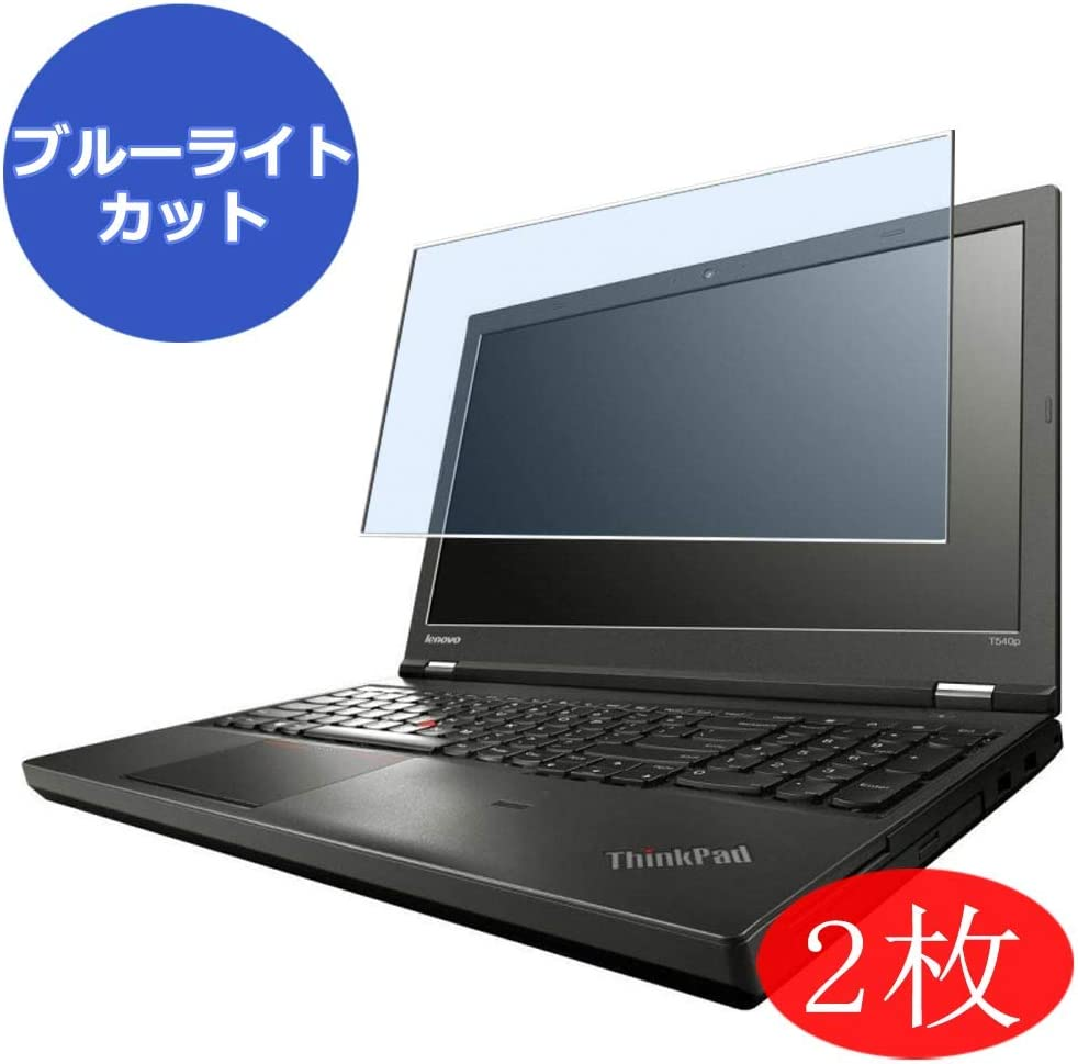 """【2 Pack】 Synvy Anti Blue Light Screen Protector for Lenovo Thinkpad T540 T540P 15.6"""" Screen Film Protective Protectors [Not Tempered Glass]"""