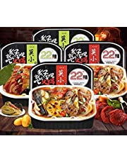 Moxiaoxian Chinese Hotpot self Heating Cooking Box Local Tasty Asian Snacks Instant hot Pot Noodle (Classic Spicy Sausage Box)